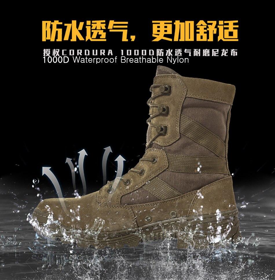 Boots-Men_07