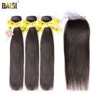 BAISI Hair Malaysian Hair Weave Straight Virgin Hair 3 Bundles with Closure 100% Unprocessed Human Hair