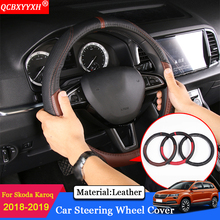QCBXYYXH автомобилей для укладки Руль Обложки кожа Руль концентраторы автомобилей Интерьер Аксессуары для Skoda Karoq 2018 2019