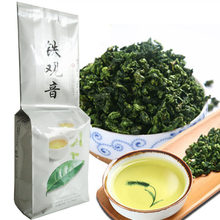 China High quality 1725 Organic TieGuanYin Tea A+++ Brew Feel like Orchid AromaChinese Superior Tieguanyin Oolong Tea Green(China)