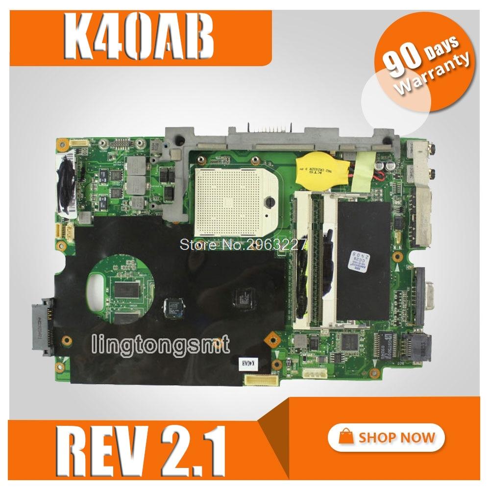 K40AB REV 2.1 Laptop Motherboard For ASUS K40AB K40AD K40AF K50AB K50AD K50AF X8AAF X5DAF Mainboard Motherboard 512M