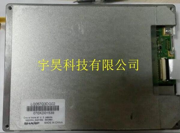 LQ057Q3DG02 5.7 pouces LCD industriel, nouveau & A + grade en stock, test de travailLQ057Q3DG02 5.7 pouces LCD industriel, nouveau & A + grade en stock, test de travail