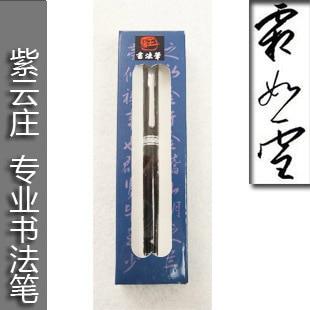 Calligraphy pen art pen elbow fountain pen fountain pen 3