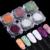 6 Colores Aurora Paillette Lentejuelas 2g Colorido Decoración Del Arte Del Clavo de Manicura Blanco