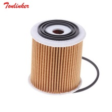 Car Oil Filter Fit For Mini COOPERS ONE R50 R52 1.6L R53 1.6T Model Year 2004 2005 2006 2007 2008 Filter Paper Core Accessories