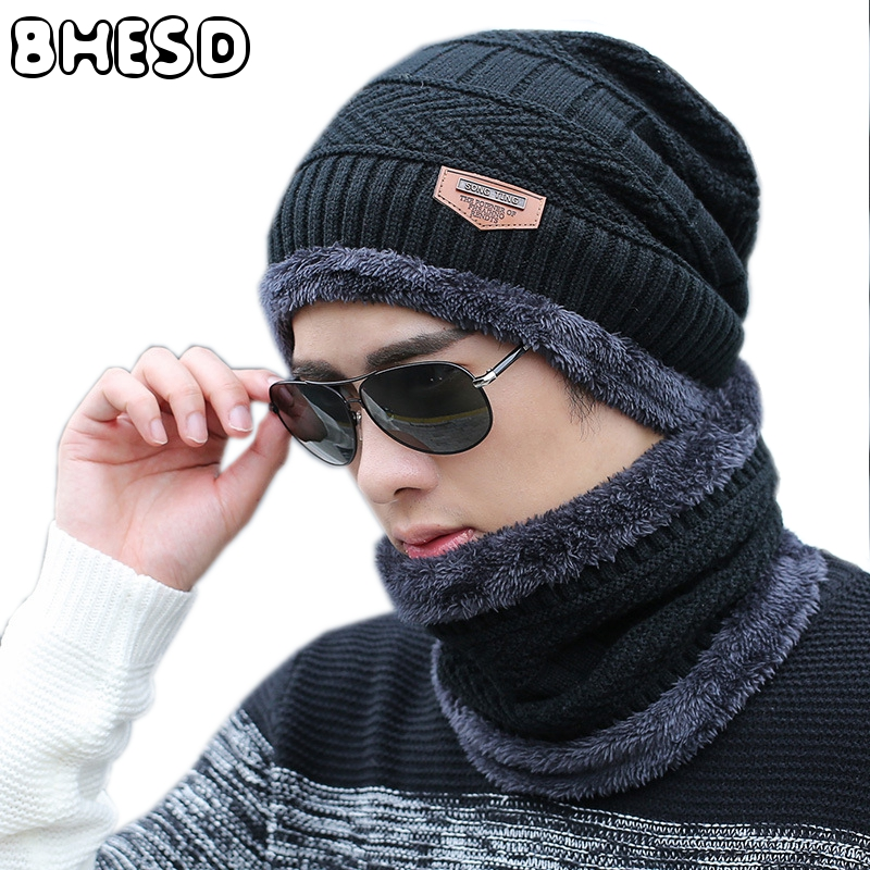 2pcs/lot BHESD 2017 Winter Knitting Woolen Hat Scarf Set