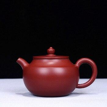 260ml Yixing Zisha Tea Pot Genuine Famous Teapot Handmade Raw Ore Dahongpao Hanyun Teapot Kung Fu Tea Kettle Free Shipping