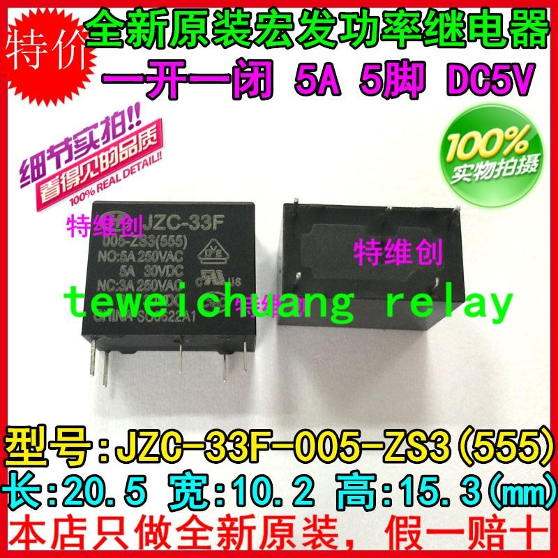JZC-33F//012-HSL General Purpose Relay 10A 12V 4PINS x 10pcs 555 JZC-33F//012-HS3