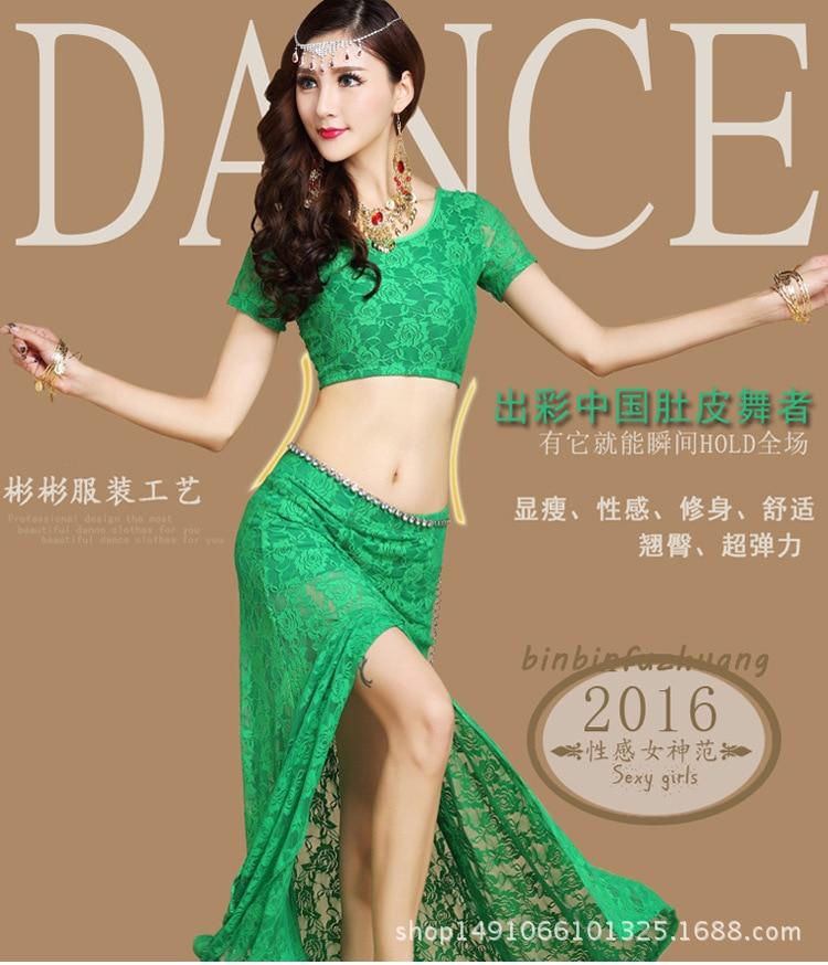 7 Colors diamond belly dance suits!jacket top+skirt+diamond necklace+diamond tire 4 pcs handmade belly dance set