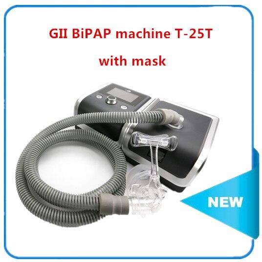 T-25T BMC GII BPAP Électrique Respiration Machine AUTO CPAP MACHINE Pression Artérielle Oxymètre Santé Therpay Masque Chauffée Humidificateur