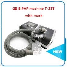 T-25T BMC GII BPAP Электрический дыхательный аппарат Авто CPAP Машина кровь тонометр-оксиметр-пульсометр здоровье Therpay маска с подогревом увлажнитель