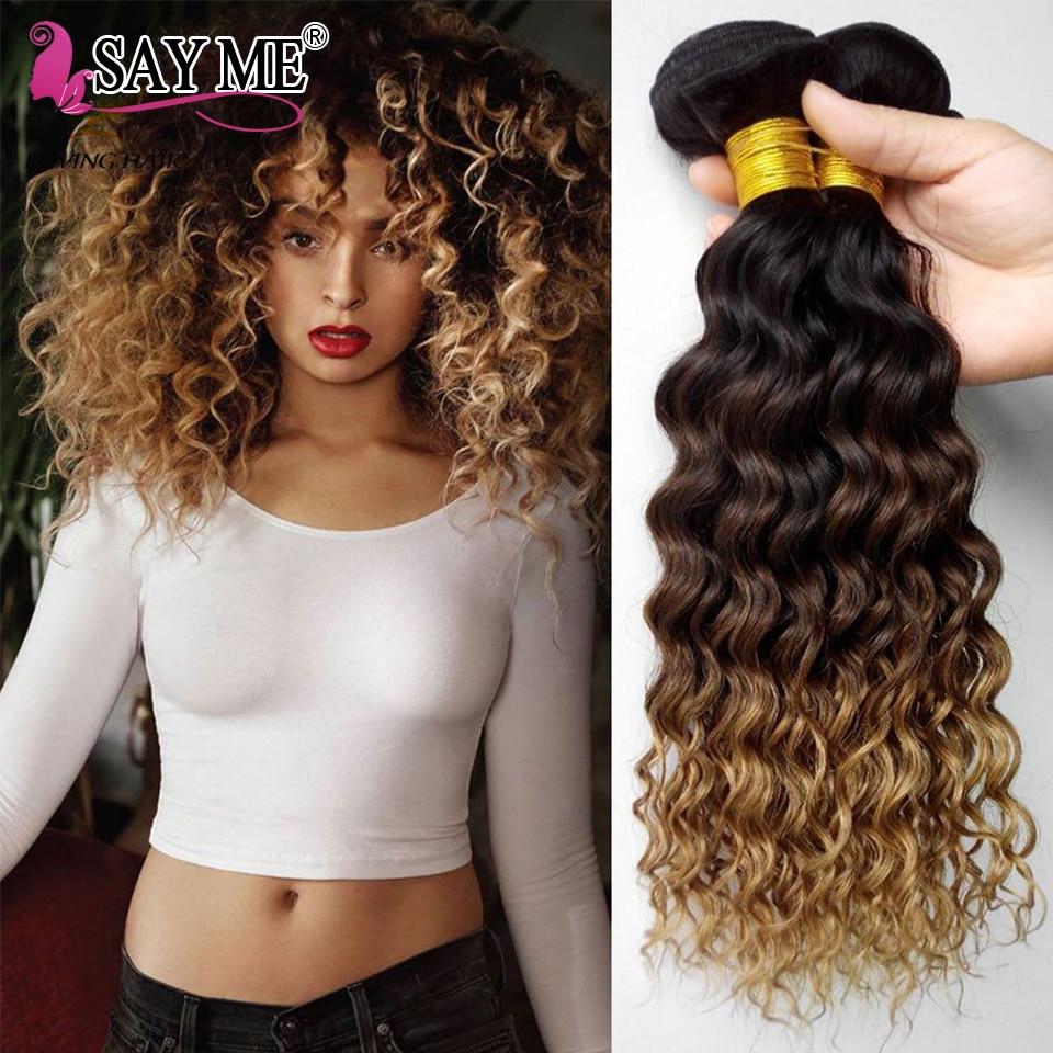 """""""Deep Wave Bundles Ombre"""" Brazilijos žmogaus plaukų pynimo rinkiniai 1B / 4/27 Remy Honey Blonde Plaukų priauginimas plaukais"""
