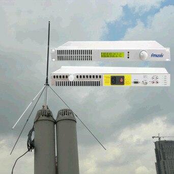 50 Вт Fm-передатчик для FM Радиовещание Станция FSN-50B + + GP100 1/4 волны GP антенна КИТ
