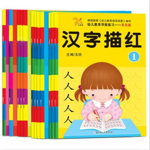 5 Books /set Chinese Copybook For Learning Mandarin Character Writing Book
