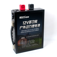 12v 50Ah LiFePo4 battery Portable outdoor emergency power supply with dual USB port car cigarette lighter +5A EU/US charger
