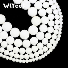 WLYeeS Top quality Natural Stone Matte White Tridacna 4 6 8 10 12mm charm Round Loose bead for jewelry bracelet Making DIY
