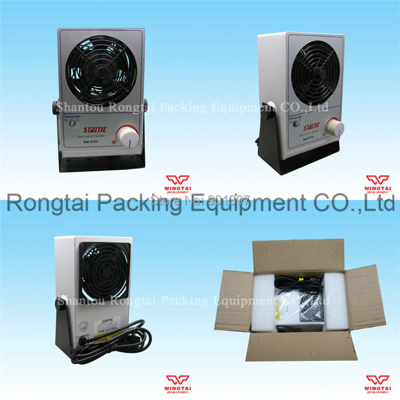 Desk Type ST101 Static Ionizing Air Blowers