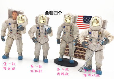 Simulation pvc figure Astronaut spaceman model ornaments dolls toy joints movable model study home decoration 4pcs/set 5pcs set simulation model toy scene decoration cowboy pvc figure rare out of print