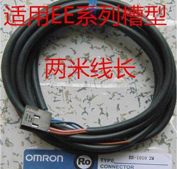 [VK] EE-1006 OMRON Photoelectric switch socket line Connector Line 2M New Original 20pcs/lot