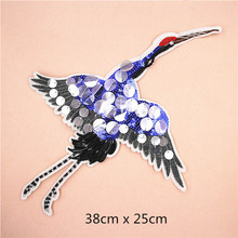 цена на Crowned Crane Feather Sequins Patches Embroidered Appliques DIY Apparel Accessories Patch Clothing Accessories Fabric Badge B111