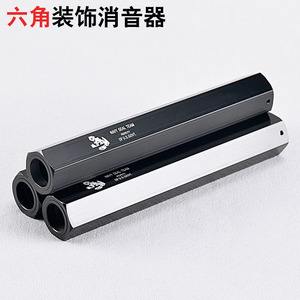 Image 4 - Tactical Silencer Muffler airsoft for M4 General refitting accessories Front Tube toy gun Free assembly for hunting accessories