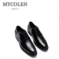 Mycolen 2018 Новые поступления Мужская деловая обувь квадратный носок Бизнес Свадебные Лакированная кожа обувь в стиле Дерби Для мужчин Черная о