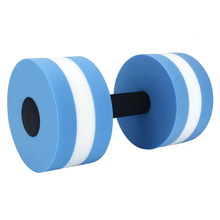 1 Piece Men And Women Fitness Water Pool Swimming Exercise Barball EVA Foam Aquatics Dumbbell Weight Loss Exercise Equipment