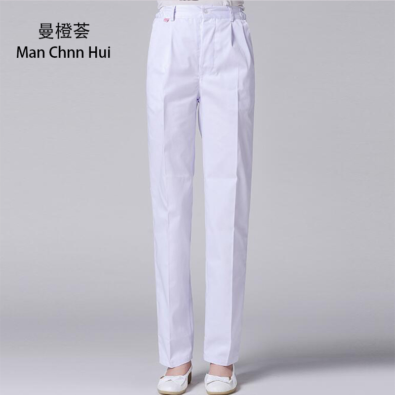 Medical  Female Nurse Pants Slim White Pants Hospital Scrub Pants Beauty Salon Medical Work Pants Summer