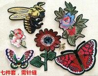Prix en gros 7 pcs/ensemble fleur avec l'abeille et papillon brodé patch applique design de mode patch décoration patch AC143