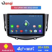 4G Lte All Netcom Android car DVD gps multimedia player For lifan X60 2012 2016 car DVD Navigation Radio Video Audio Player