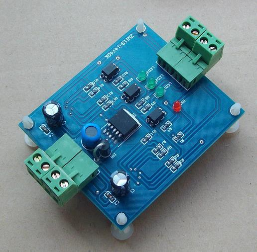 Image 2 - Free shipping 1pcs BTS7960 high power DC motor driver-in Motor Driver from Home Improvement