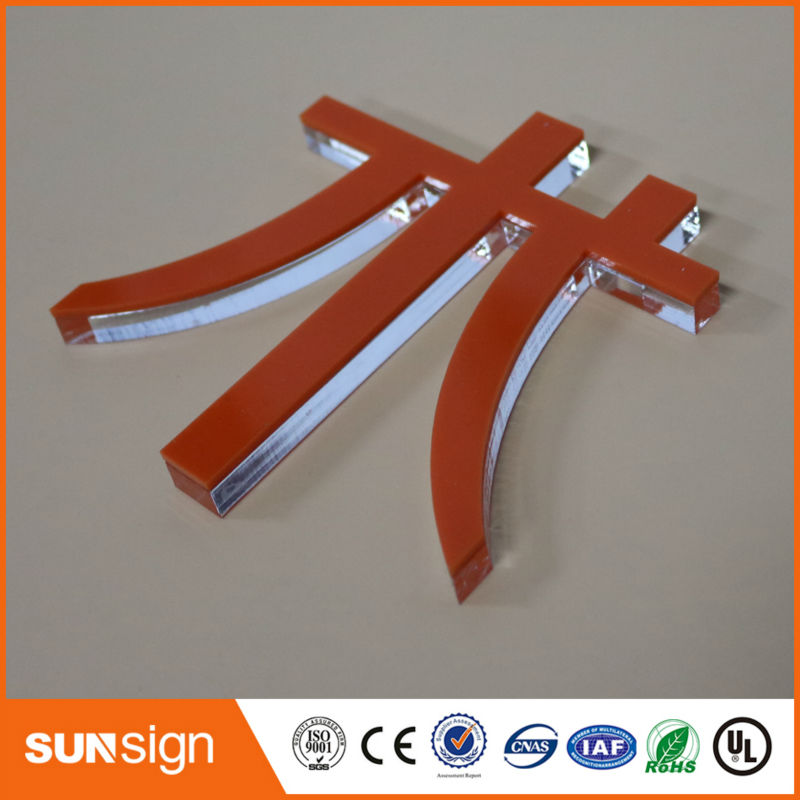Sunsign DIY High Transparency Clear Acrylic Letters For Outdoor Signs