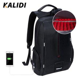 Image 2 - KALIDI Waterproof Laptop Backpack 17.3 Inch Travel Bags Usb 17 Inch School Men Backpacks Women Casual Bagpack 15.6 Inch DayPack