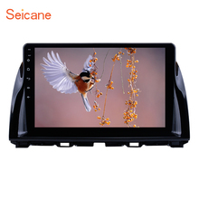 Seicane 10 1 Inch Android 8 1 7 1 font b Car b font Navigation Stereo