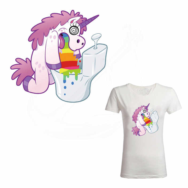 57bb9d49455c4 Hot funny unicorn iron on patches 21 20cm Diy girls T-shirt Dresses Sweater