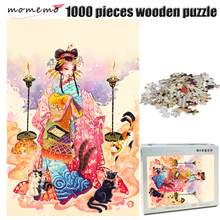 MOMEMO Cats and Girl Wooden Adult Puzzle 1000 Pieces Color Chinese Style Painting Jigsaw Toy