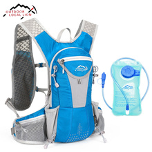 LOCAL LION Running Backpack Cycling Hydration 1L Water Bladder Bag Running Bag Waterproof Hiking Run Backpack Light Rucksack 12L