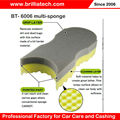 Auto Care 4 Pieces Car Wash Sponges Block for Car Washer & Cleaning