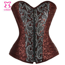 2836# Brown Brocade Steampunk Corset Sexy Steel Boned Women Burlesque Clothing Zipper Bustier Body Shaper