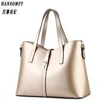 100% натуральная кожа женщин сумки Новинка 2017 года пункт прилив MS женская сумка большая сумка простая сумка