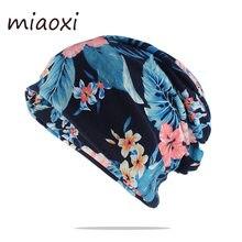 Bonnet en coton à motif Floral pour femme, accessoire de beauté Skullies, écharpe à Double usage, marque mignonne pour filles, chapeau chaud pour l'automne