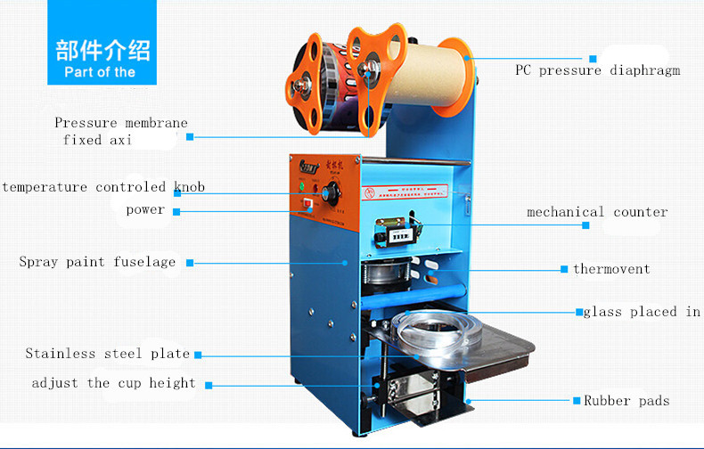 ET D9 milktea,Soya bean milk cup sealing machine,hand pressure manual sealing machine,plastic cup paper cup for commercial use