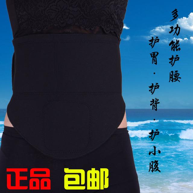 Turmalina auto aquecimento cinto de proteção térmica lombar cintura abdômen proteger proteger estômago barriga de enfermagem de volta proteger