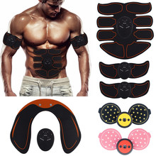 Fitness Trainer Abdominal Muscle Exerciser Belly Leg Arm Buttock Hip Exercise Electric Simulators Massage Press Workout Home Gym(China)