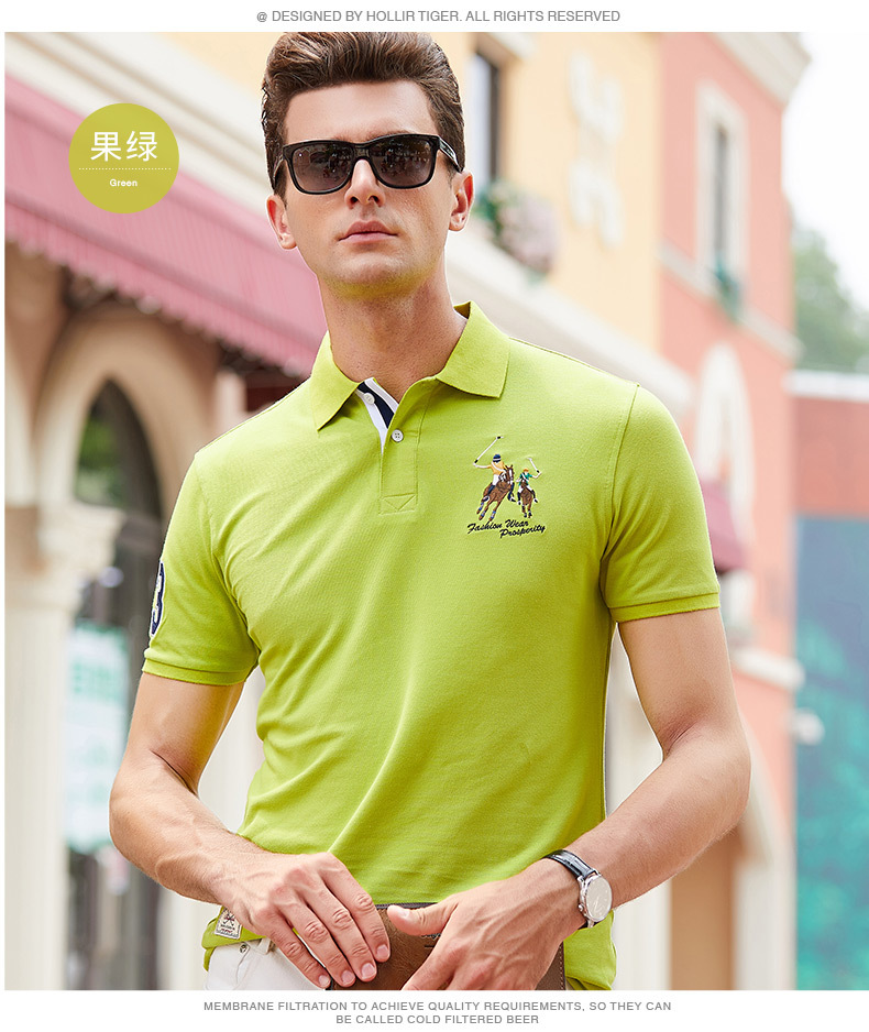 Fashion Summer Short Sleeve Solid Polo Shirt Men Cotton Print Slim Casual Polos Breathable Embroidery  Shirt Mens ClothingYP9099 22