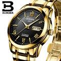 Швейцарские часы  мужские роскошные брендовые наручные часы Бингер  светящиеся автоматические самокручивающиеся водонепроницаемые BG-0383-3 ...
