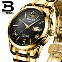 Switzerland watches men luxury brand Wristwatches BINGER luminous Automatic self-wind full stainless steel Waterproof  BG-0383-3 switzerland binger brand men automatic mechanical watches luminous waterproof full steel belt energy display male fashion watch