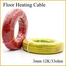 33ohm Infrared underfloor heater electric wire
