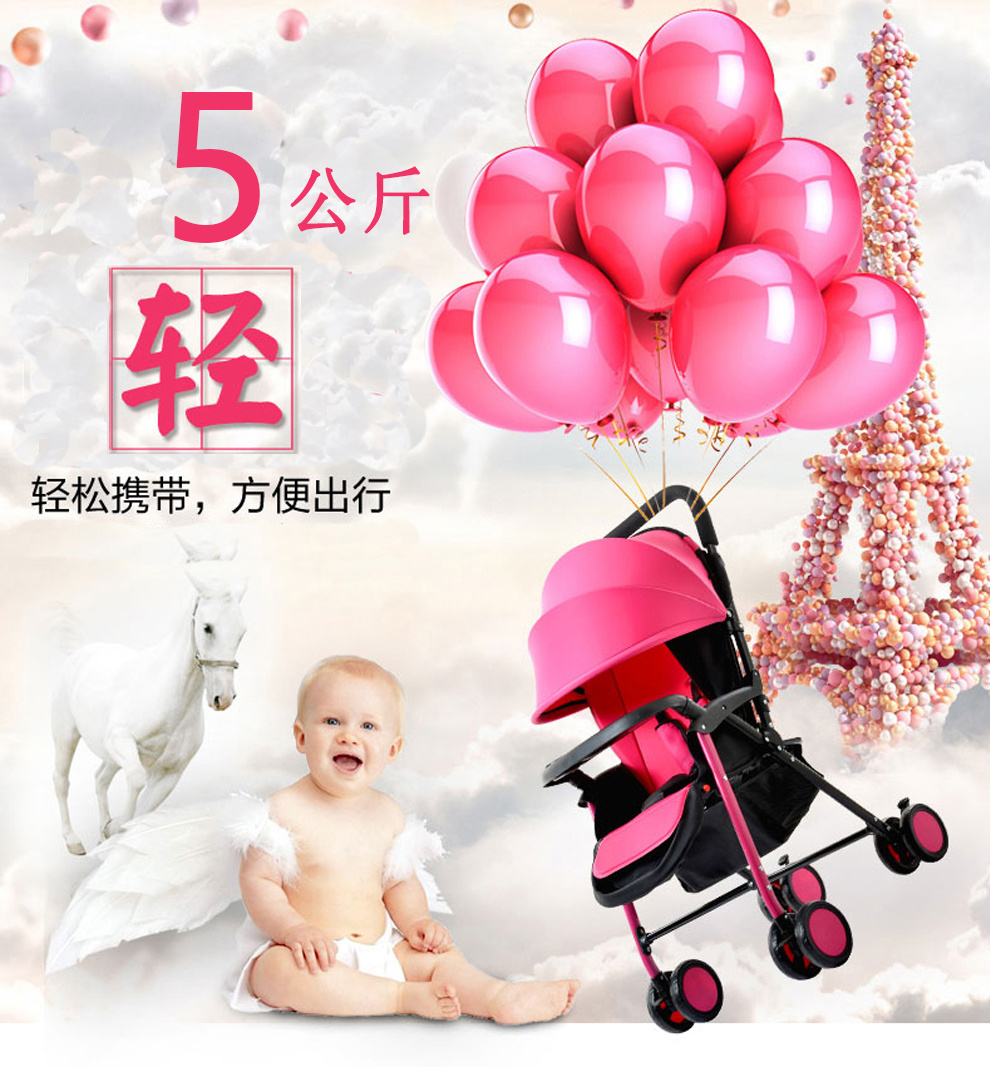 Lycra Canopy Lightweight Baby Stroller Baby Carriage Car Travel System 175 Degree Lying Infant Toddler Reverse Handle Pram Buggy