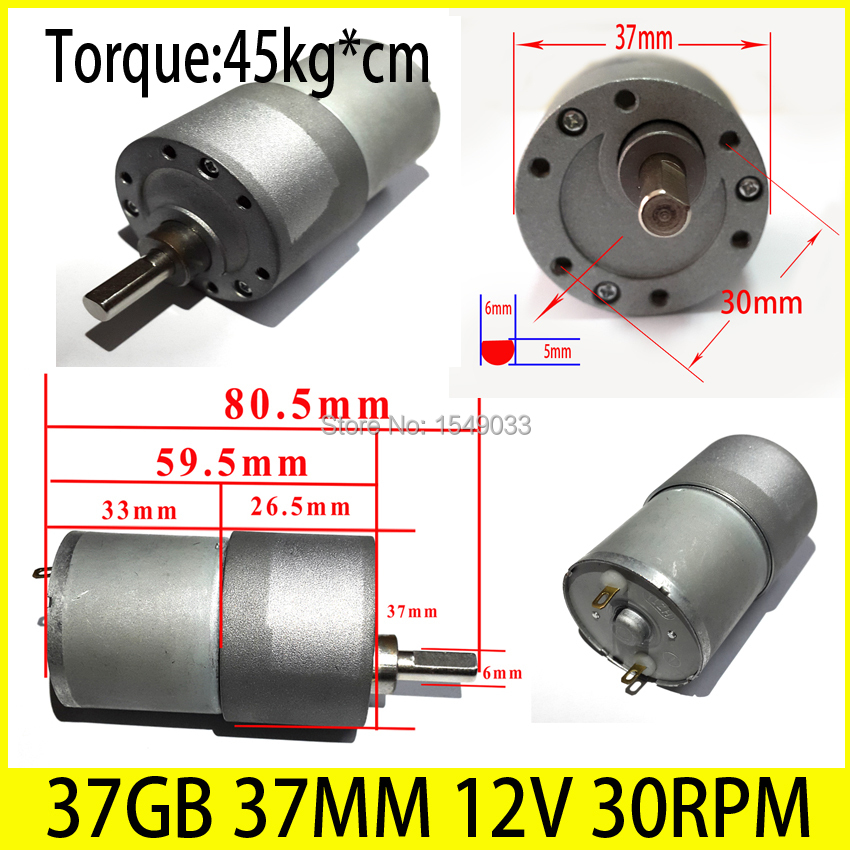 High-powered Torque 45KG*CM 37MM 30RPM DC 12V motor high torque gear box motor gearmotors CNC motor цена